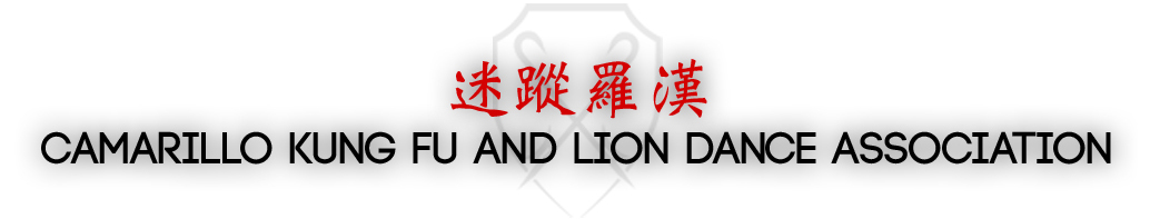 Camarillo Kung Fu and Lion Dance Association